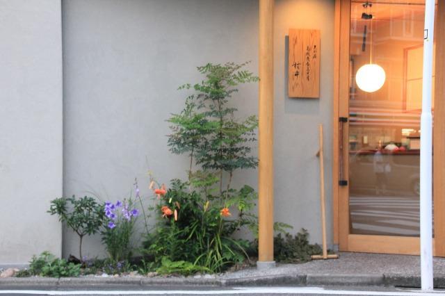 久我原 高級角食三日月 村井 様の店舗植栽7月22日午後6時半頃