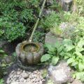 水琴窟のあるお庭